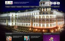 Создание сайта Евро 2012 в Донецке